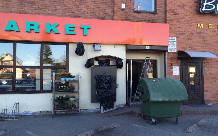 В Кармелаве взорвали банкомат и похитили деньги