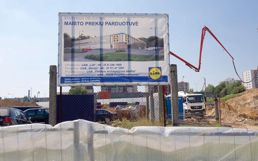 Продолжается развитие Lidl: возле оживленной улицы – новый магазин