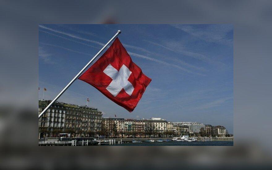 Швейцарцы проголосовали за расширение полномочий спецслужб
