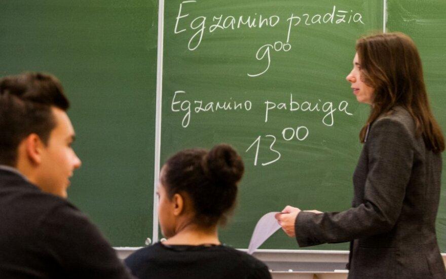 Политики: почему результаты выпускников школ нацменьшинств хуже?