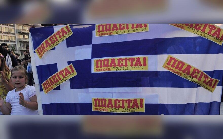 """Власти ЕС допускают """"выборочный"""" дефолт Греции"""