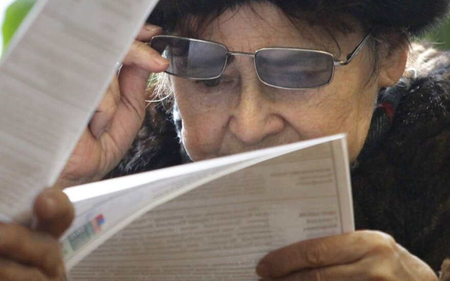 КПРФ обжаловала итоги выборов в Госдуму