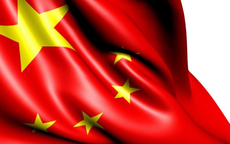 W Pekinie rozpoczął się XVIII Zjazd KPCh
