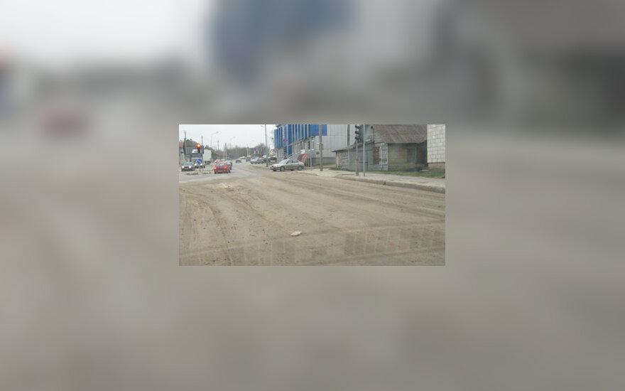 Улица Дзуку после ливня
