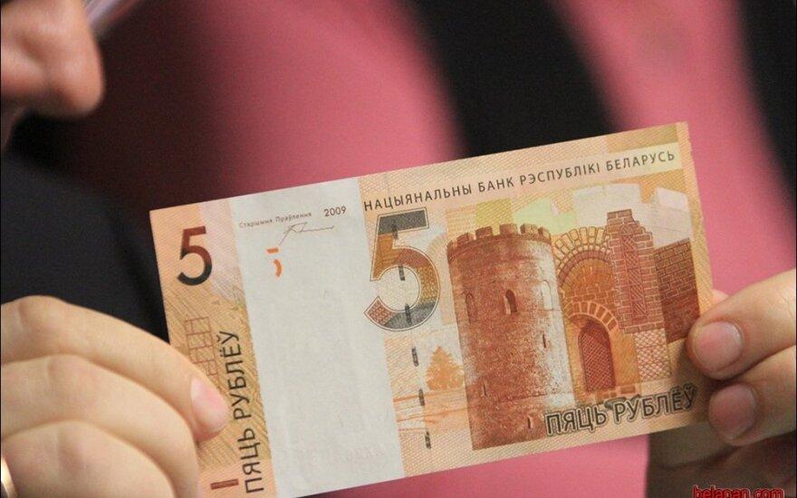 В Беларуси началась деноминация рубля