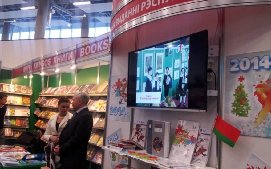 Открыт стенд Беларуси на книжной ярмарке в Вильнюсе
