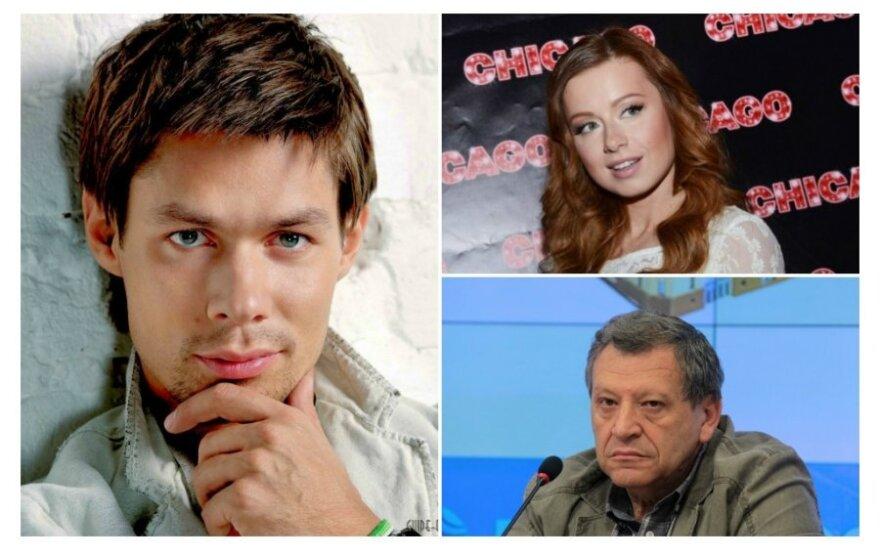 Российские звезды вспомнили свой худший Новый год