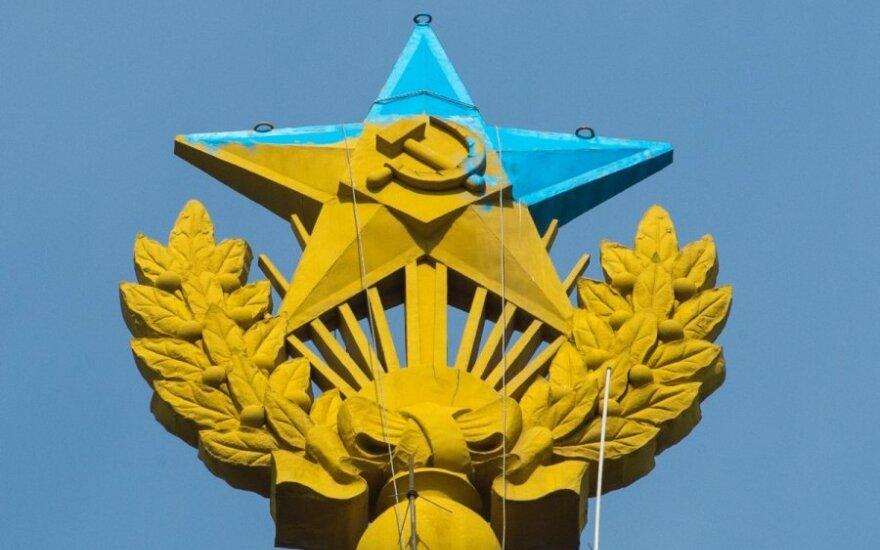 Украина откроет визовые центры в восьми городах России