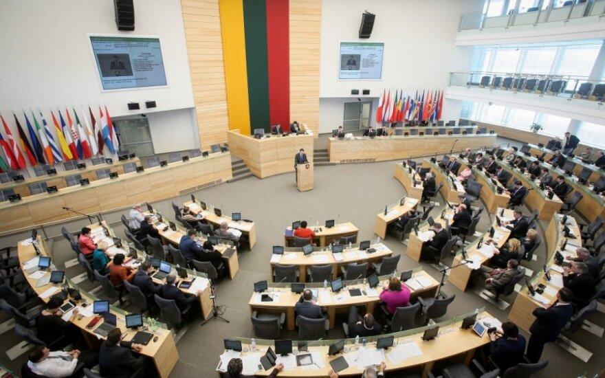 Парламент Литвы резко осудил военную агрессию России на Украине и оккупацию Крыма