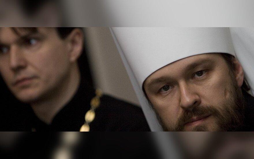 Volokolamsko metropolitas Hilarionas