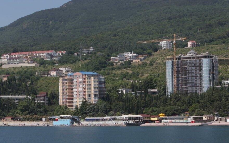 Украина заявила Казахстану протест из-за статуса Крыма в учебниках