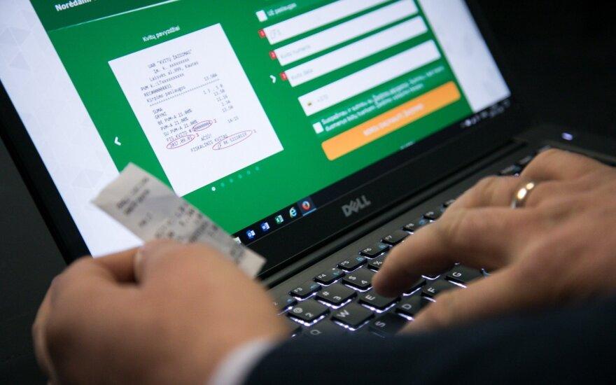Чековая лотерея: не все зарегистрированные чеки будут участвовать в игре