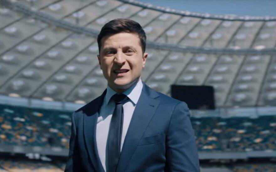 "Владимир Зеленский на стадионе ""Олимпийский"""