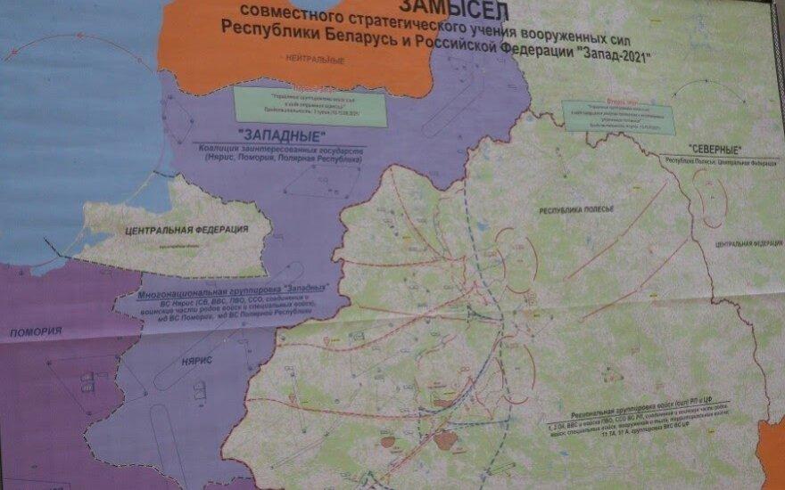 """Пограничники и ВС Литвы не зафиксировали связанных с учениями """"Запад"""" инцидентов"""