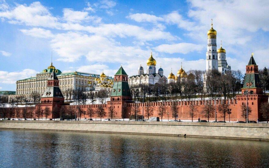 """""""Большая семерка"""" готова расширить санкции в отношении России"""