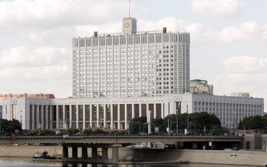 В России возбудили уголовное дело о краже 4 млрд рублей в отношении экс-министра