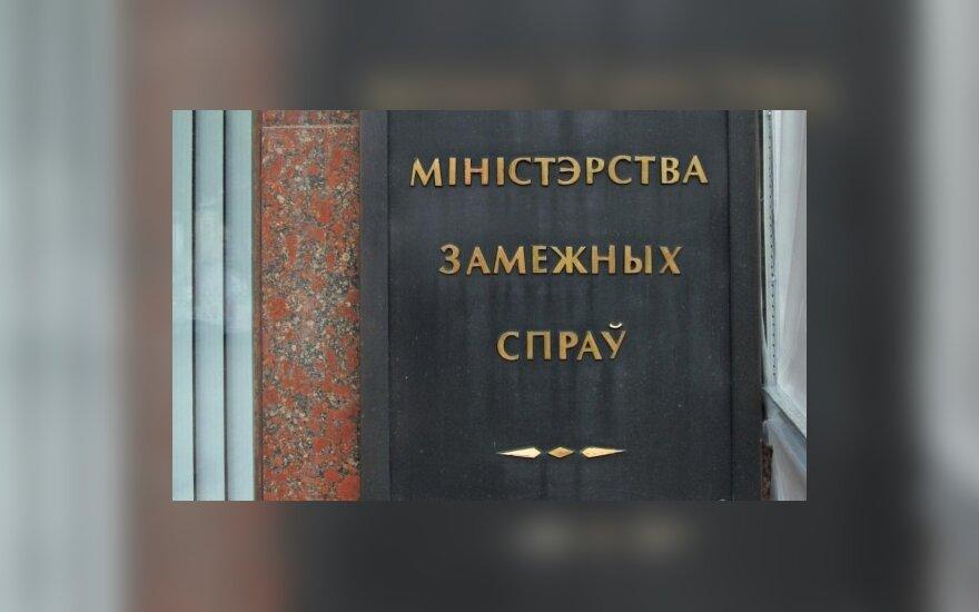 МИД Беларуси считает ОБСЕ неполноценной организацией