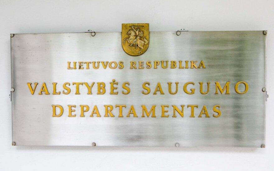 Президент Литвы назначила замдиректора ДГБ