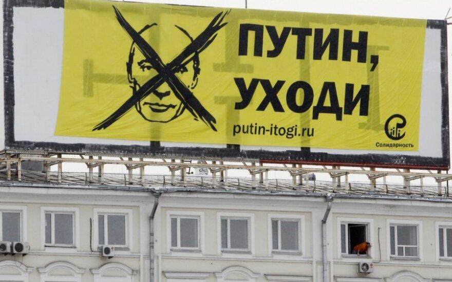 """Прощание с путинской Россией: """"утечка мозгов"""" может обернуться серьезной проблемой"""