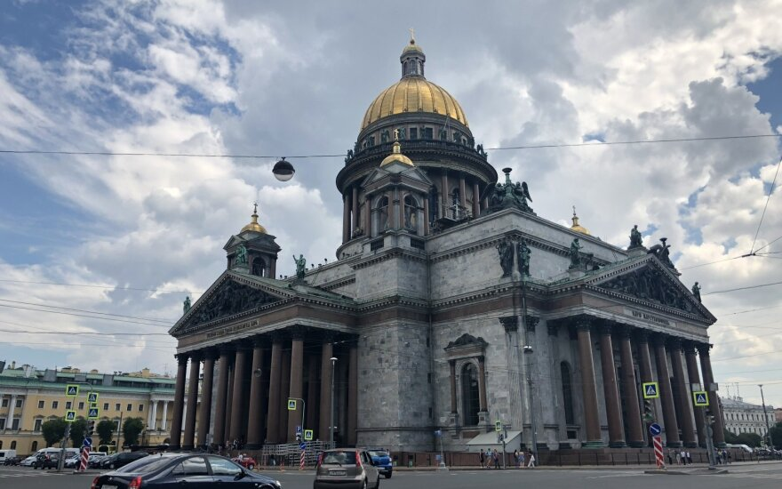 Futbolo čempionatas Sankt Peterburge