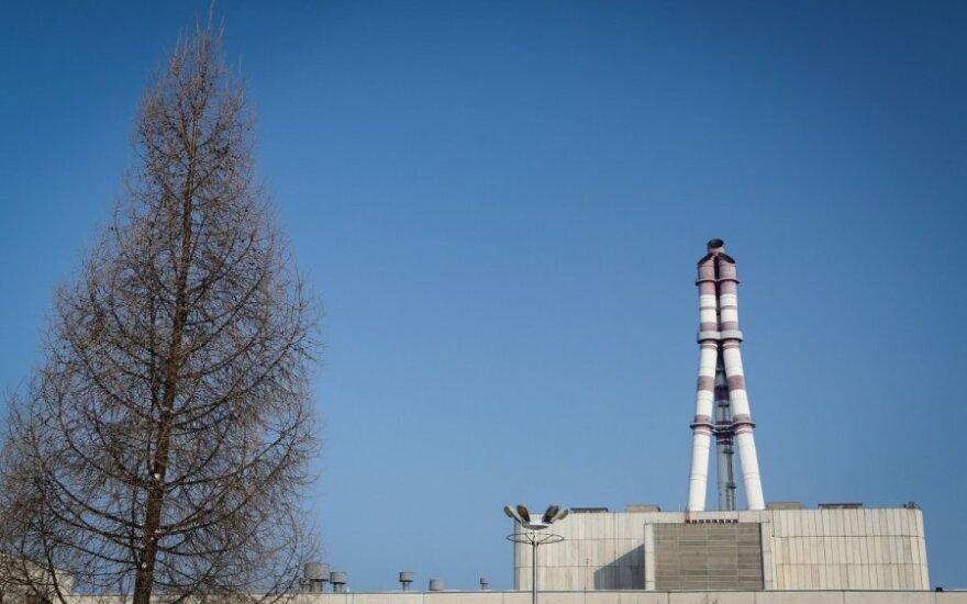 На конференции доноров ИАЭС в Лондоне - проекты закрытия станции