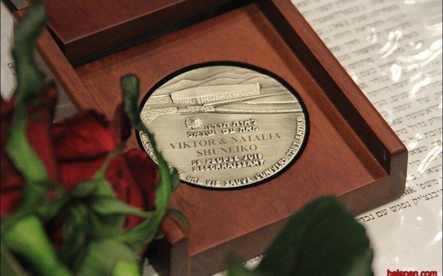 Семи белорусам присвоено звание праведников народов мира