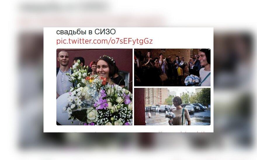 """Фигурант """"болотного дела"""" Гаскаров женился в СИЗО"""