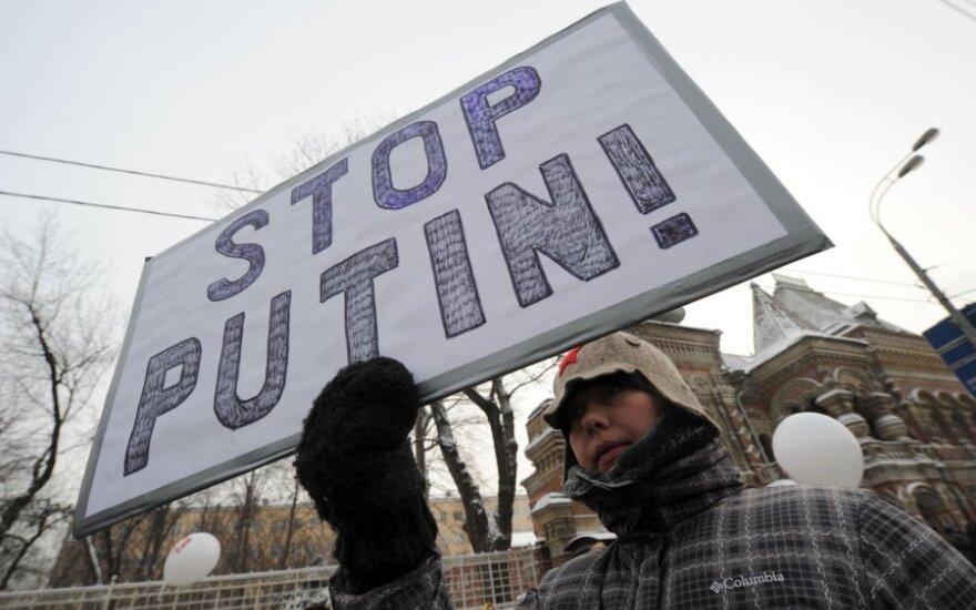 Годовщина протестов в России: комитет Кудрина рассказал о приемах власти