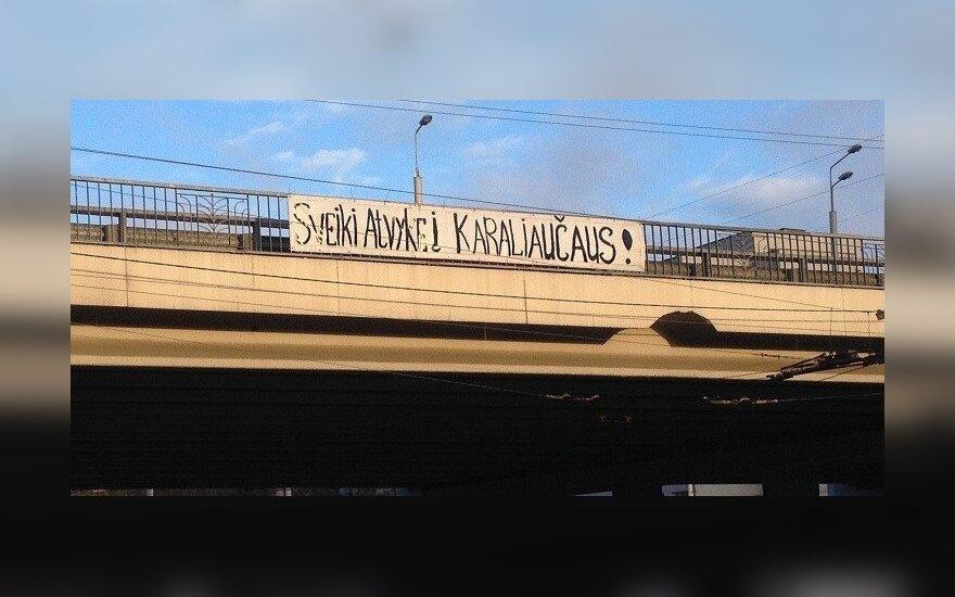 """В Калининграде - баннер с литовским приглашением в """"Караляучюс"""""""