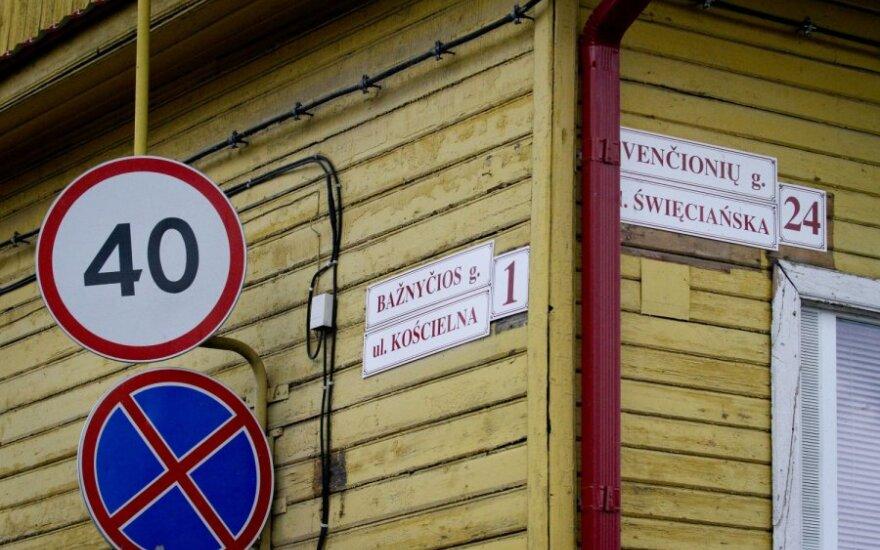 Премьер Литвы шокирован размером штрафа за не снятые двуязычные вывески