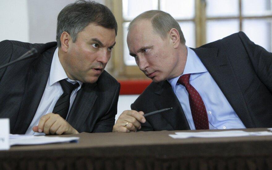 Председатель Госдумы РФ предложил дать Путину ещё больше полномочий