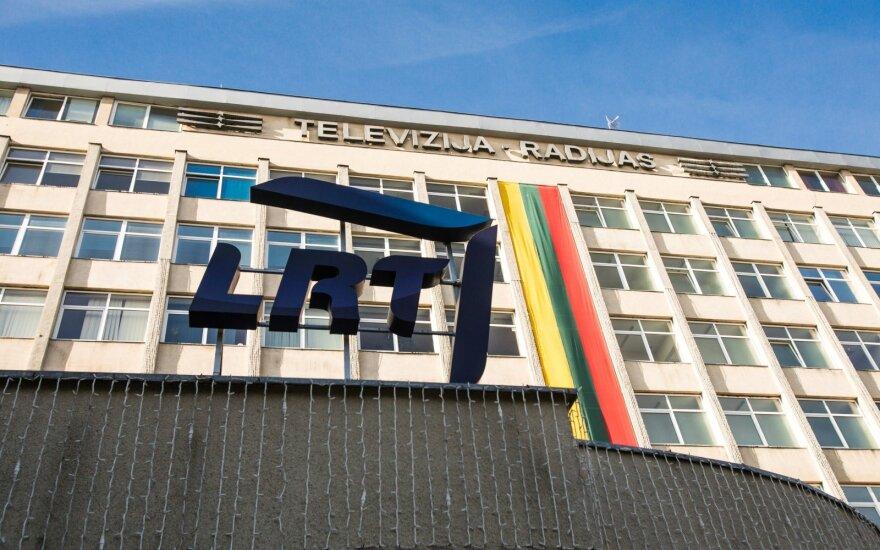 Работа комиссии по расследованию финансов ЛРТ продлена до конца сентября