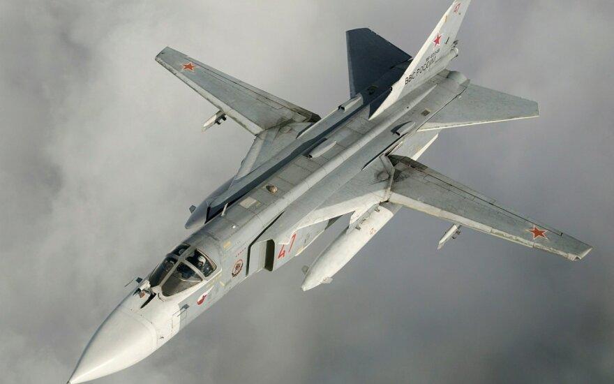 """СМИ узнали подробности гибели экипажа российского """"Су-24М"""" в Латакии"""