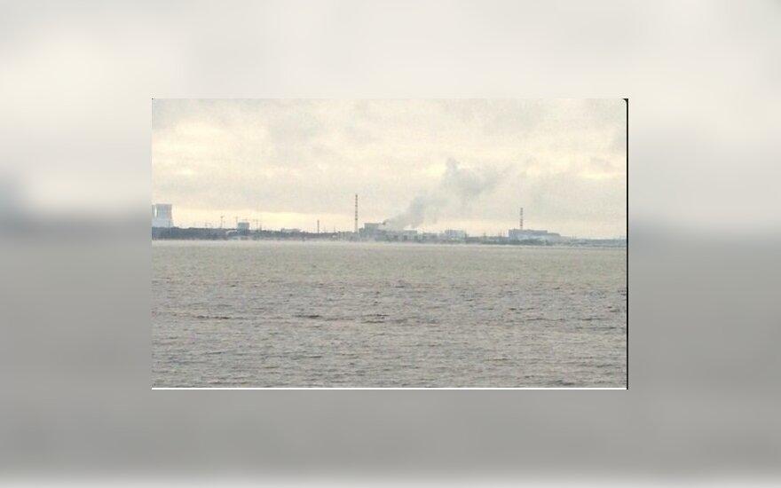 Авария на Калининской АЭС: три из четырёх энергоблоков отключены от сети