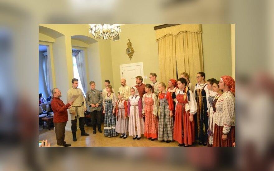 Дети из разных стран знакомились с русскими традициями в Паланге