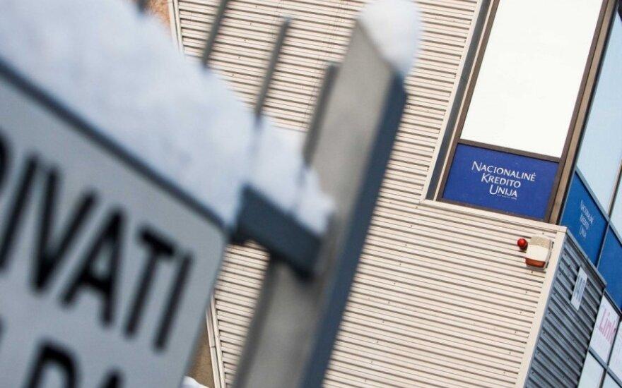 Убытки кредитных уний Литвы в 2015 году - 615 000 евро