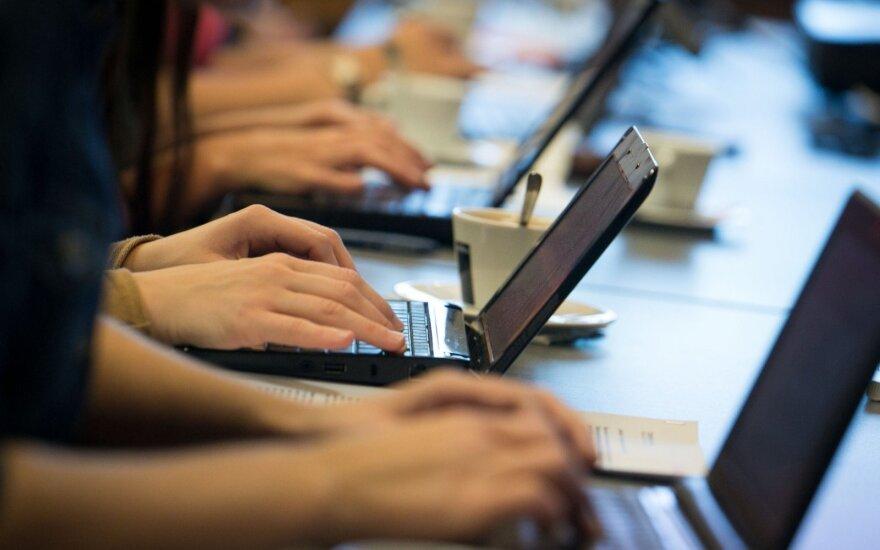 Kompiuteriai