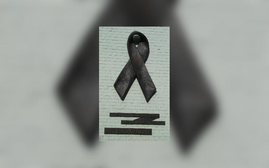AIDS, Ukraina