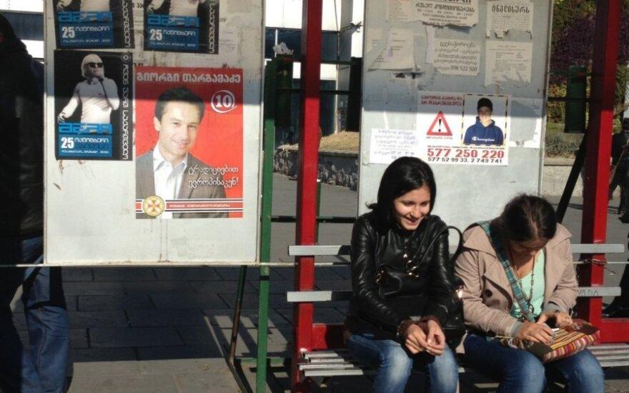 """Грузия накануне выборов: без """"дня тишины"""", но в спокойной обстановке"""
