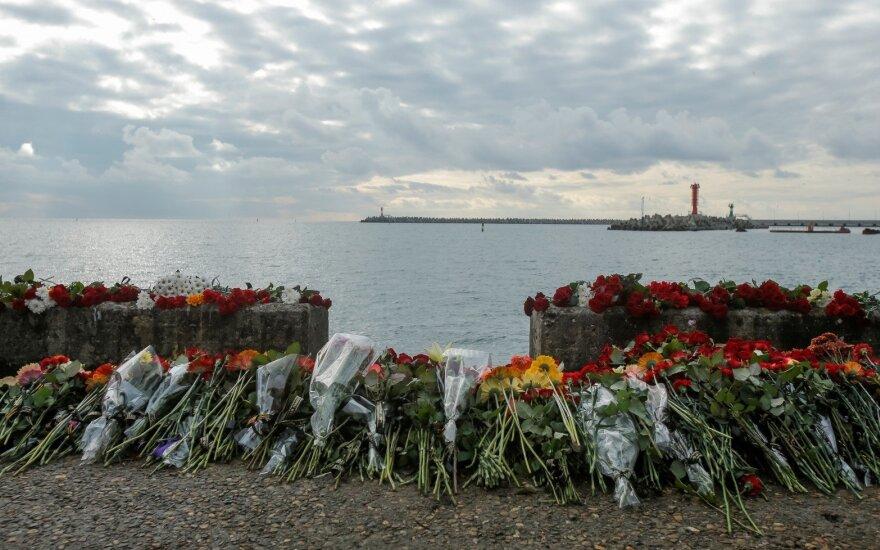 Суд в Москве отклонил иск родственников крушения Ту-154 под Сочи