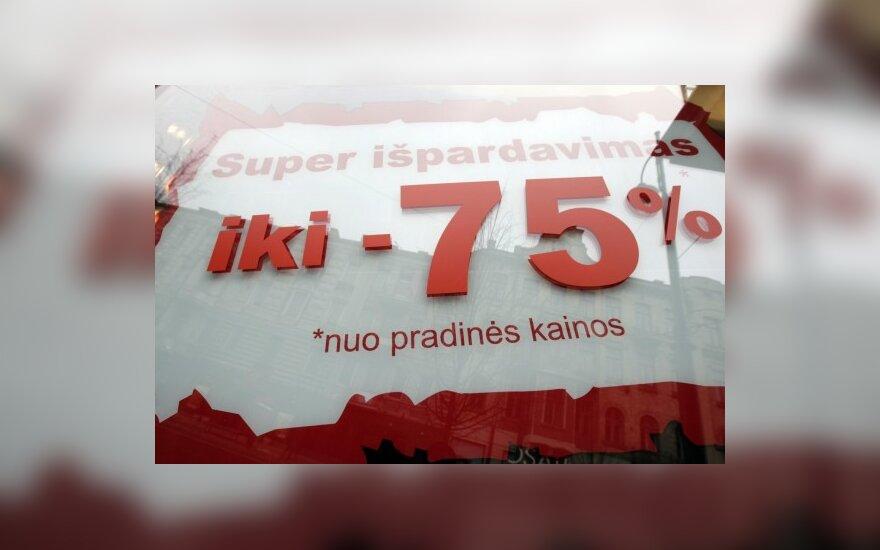 МВФ: в этом году экономика Литвы упадет на 16%