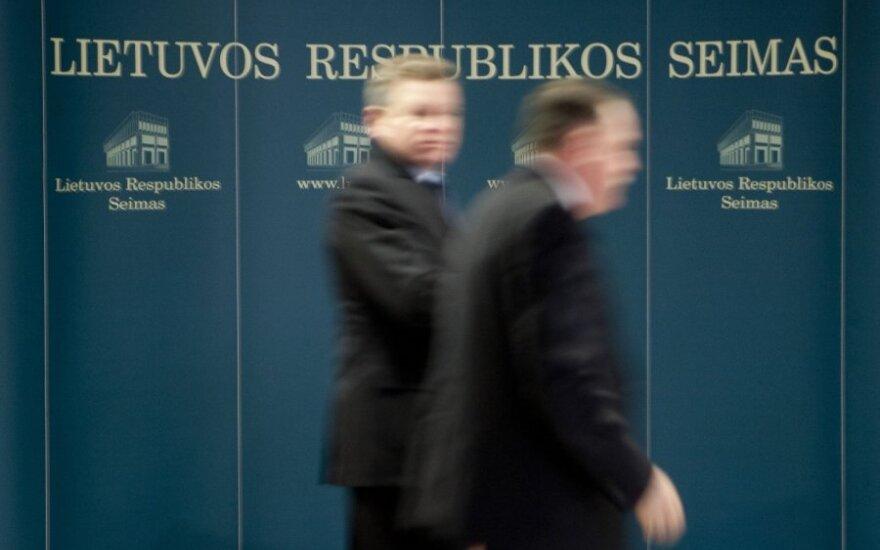 Приоритеты весенней парламентской сессии – энергопроекты