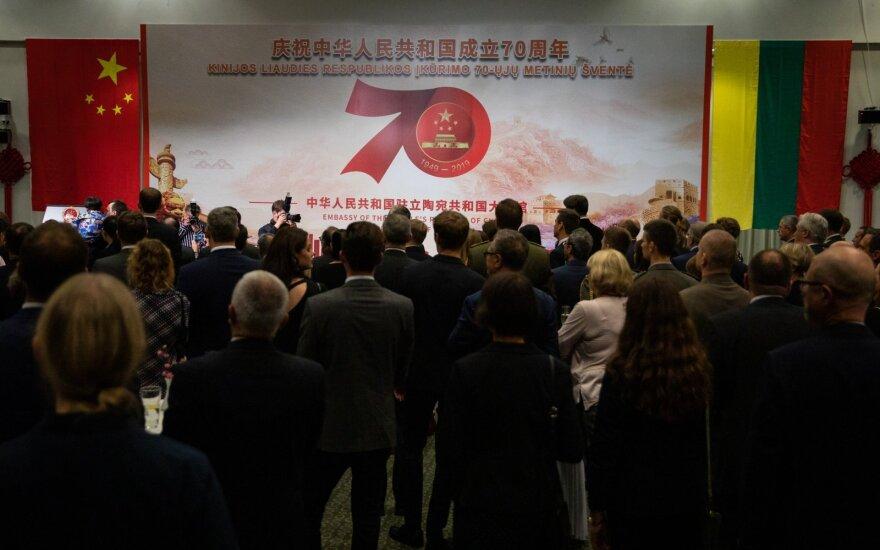 В 70-летие КНР участники протеста в Вильнюсе предупреждают об угрозах со стороны Китая