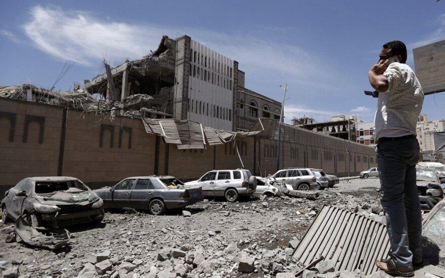 СNN: дети в Йемене были убиты авиабомбой, изготовленной в США