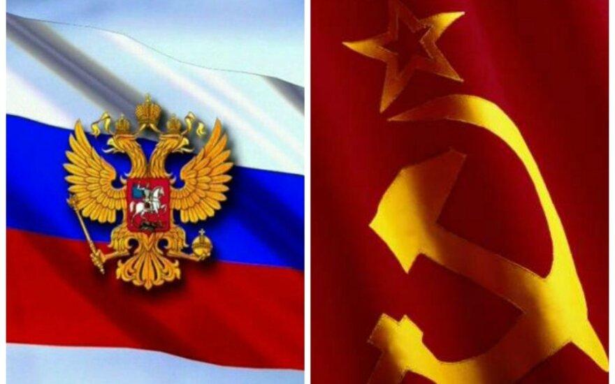 СМИ: 7 аргументов, почему Россия - не Советский Союз