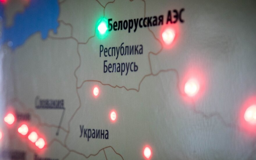 У посольства Латвии прошел пикет о солидарности по бойкоту электричества с БелАЭС