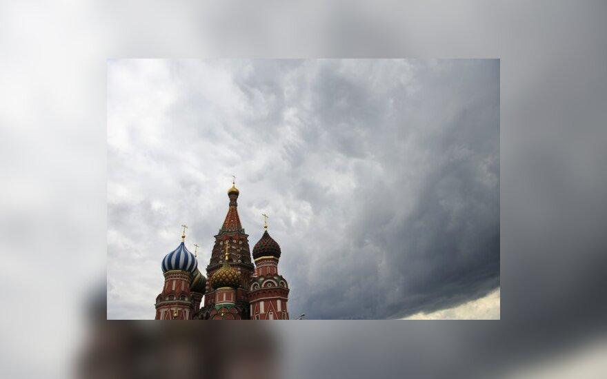 РФ ждет оценки ОБСЕ ситуации с русским языком в Украине