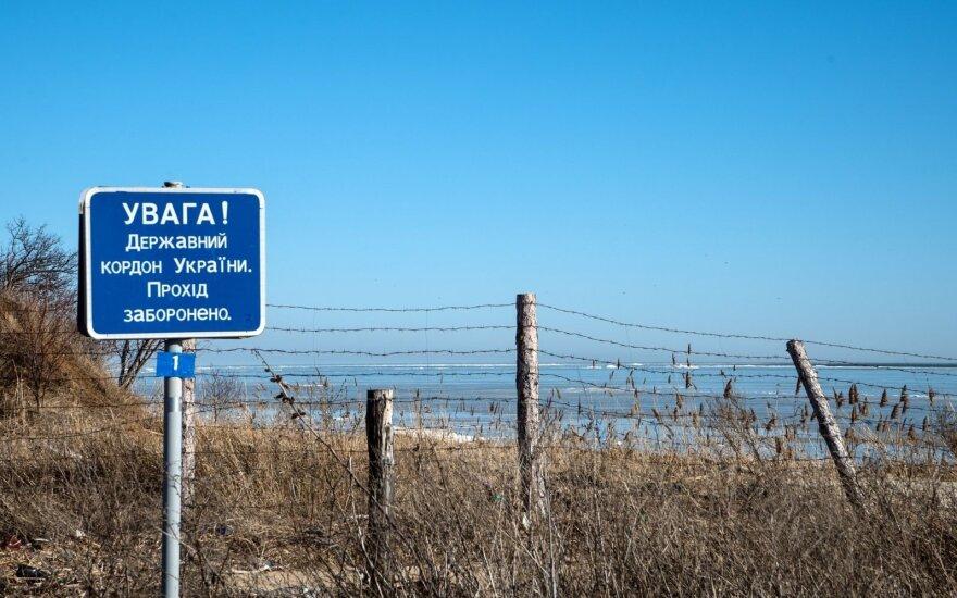 В Украине вступил в силу закон об уголовном наказании за нарушение границы, обычным россиянам он не грозит