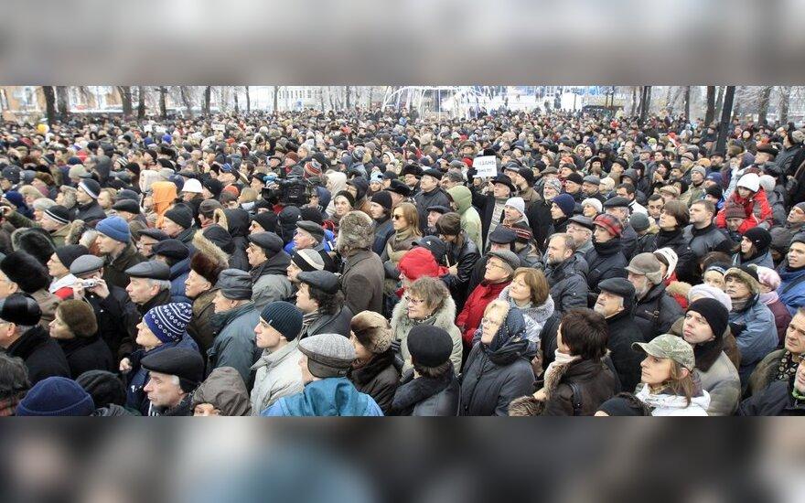 Митинги в защиту Конституции намечены в 70 городах