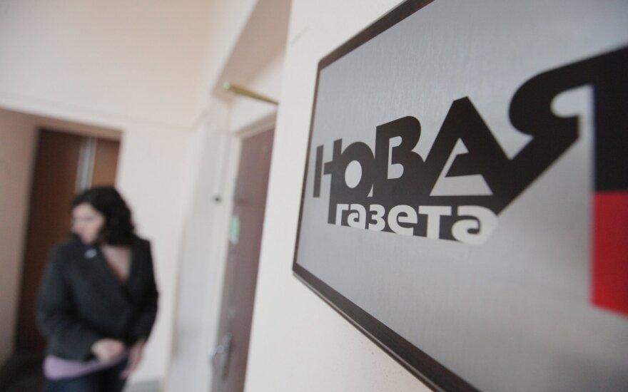 """Неизвестные напали на журналистку """"Новой газеты"""" в Грозном"""